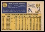 1970 Topps #650   Sam McDowell Back Thumbnail
