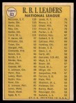 1970 Topps #63  NL RBI Leaders  -  Willie McCovey / Tony Perez / Ron Santo Back Thumbnail