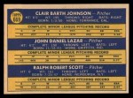 1970 Topps #669  White Sox Rookie Stars  -  Bart Johnson / Dan Lazar / Mickey Scott Back Thumbnail