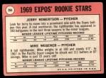 1969 Topps #284  Expos Rookies  -  Jerry Robertson / Mike Wegener Back Thumbnail