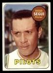 1969 Topps #511 YN Diego Segui  Front Thumbnail