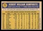 1970 Topps #538   Bob Humphreys Back Thumbnail