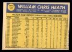 1970 Topps #541  Bill Heath  Back Thumbnail