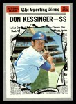 1970 Topps #456  All-Star  -  Don Kessinger Front Thumbnail