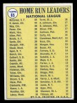 1970 Topps #65  1969 NL Home Run Leaders  -  Hank Aaron / Lee May / Willie McCovey Back Thumbnail