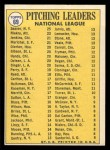 1970 Topps #69  1969 NL Pitching Leaders  -  Fergie Jenkins / Juan Marichal / Phil Niekro / Tom Seaver Back Thumbnail
