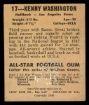 1948 Leaf #17 BLK Kenny Washington  Back Thumbnail