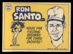 1970 Topps #454  All-Star  -  Ron Santo Back Thumbnail
