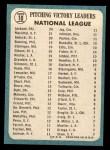 1965 Topps #10  NL Pitching Leaders  -  Larry Jackson / Juan Marichal / Ray Sadecki Back Thumbnail
