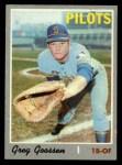 1970 Topps #271   Greg Goossen Front Thumbnail