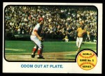1973 Topps #207  1972 World Series - Game #5 - Odom Out at Plate  -  Blue Moon Odom / Johnny Bench Front Thumbnail