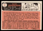1966 Topps #104 xTR Alex Johnson   Back Thumbnail