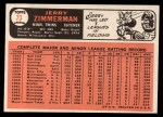1966 Topps #73 ERR  Jerry Zimmerman Back Thumbnail