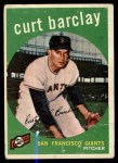 1959 Topps #307   Curt Barclay Front Thumbnail