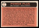 1966 Topps #52  Power Plus  -  Wes Covington / Johnny Callison Back Thumbnail