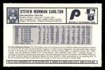 1973 Kelloggs 2D #7  Steve Carlton  Back Thumbnail