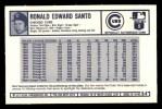1973 Kelloggs 2D #54  Ron Santo  Back Thumbnail