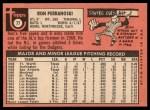 1969 Topps #77 COR  Ron Perranoski Back Thumbnail