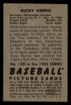 1952 Bowman #158   Bucky Harris Back Thumbnail
