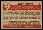 1953 Bowman Black and White #46  Bucky Harris  Back Thumbnail