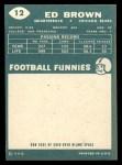 1960 Topps #12   Ed Brown Back Thumbnail