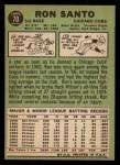 1967 Topps #70   Ron Santo Back Thumbnail