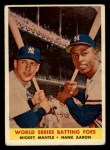 1958 Topps #418  World Series Batting Foes    -  Mickey Mantle / Hank Aaron Front Thumbnail