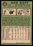 1967 Topps #368  Jack Hiatt  Back Thumbnail