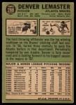 1967 Topps #288   Denver Lemaster Back Thumbnail