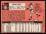 1969 #236  Manny Mota  Back Thumbnail