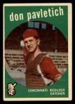 1959 Topps #494  Don Pavletich  Front Thumbnail