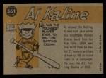 1960 Topps #561  All-Star  -  Al Kaline Back Thumbnail