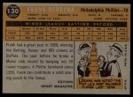 1960 Topps #130   -  Frank Herrera Rookies Back Thumbnail