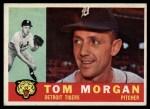1960 Topps #33  Tom Morgan  Front Thumbnail