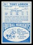 1968 Topps #204  Tony Lorick  Back Thumbnail