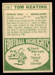 1968 Topps #116   Tom Keating Back Thumbnail