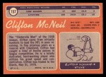 1970 Topps #157  Clifton McNeil  Back Thumbnail