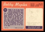 1970 Topps #248  Bobby Maples  Back Thumbnail