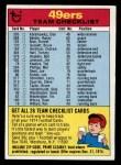 1974 Topps Football Team Checklists #25   49ers Team Checklist Front Thumbnail