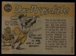 1960 Topps #570  All-Star  -  Don Drysdale Back Thumbnail