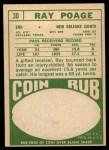 1968 Topps #30  Ray Poage  Back Thumbnail