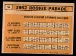 1963 Topps #54 ERR 1962 Rookies  -  Dave DeBusschere / Nelson Matthews / Harry Fanok / Jack Cullen Back Thumbnail
