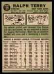 1967 Topps #59  Ralph Terry  Back Thumbnail
