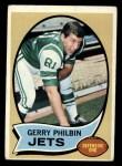 1970 #226  Gerry Philbin  Front Thumbnail