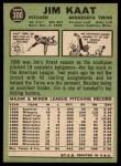 1967 Topps #300  Jim Kaat  Back Thumbnail