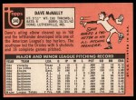 1969 Topps #340  Dave McNally  Back Thumbnail