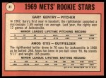 1969 Topps #31  Mets Rookies  -  Gary Gentry / Amos Otis Back Thumbnail