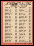1969 Topps #12  NL Strikeout Leaders  -  Bob Gibson / Fergie Jenkins / Bill Singer Back Thumbnail