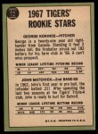 1967 Topps #72   Tigers Rookie Stars  -  George Korince / John Matchick Back Thumbnail