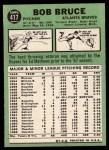 1967 Topps #417 COR  Bob Bruce Back Thumbnail